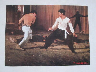 FIST OF FURY Bruce Lee Lobby card movie japan rare About 34.2 × 25.0cm #3