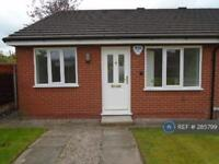 2 bedroom house in Ainsworth Court, Bolton, BL2 (2 bed)