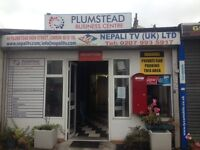 Plumstead business center Office space&warehouse available at plumstead high street near at station