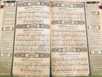 Quran Maqdis Book A4 A5 Large Small Arabic English Hardback Gift Muslim Islam Script Tajweed Present