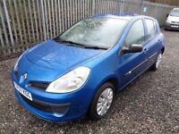 RENAULT CLIO 1.2 5 DOOR 2007 69,000 MILES FULL SERVICE HISTORY MOT TILL 8/12/17 EXCELLENT CONDITION