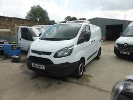FORD TRANSIT CUSTOM 2.2TDCI FRIDGE STANDBY