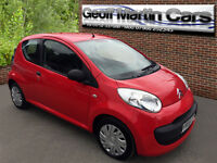 CITROEN C1 1.0i Vibe 3dr (red) 2006