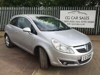 2008 Vauxhall Corsa Design 1.4 3dr with Half Leather. MOT to July 2017