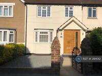 5 bedroom house in Carlisle Avenue, London, W3 (5 bed)