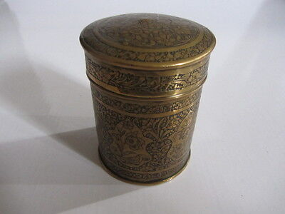 ANTIQUE PERSIAN BRASS CHASED FLORAL TOBACCO BOX