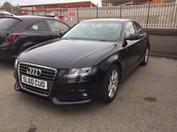 Audi A4/ Cheapest in UK/ low mileage/Sat Nav/Full Leather