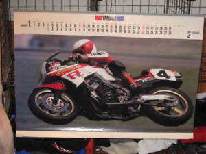 Yamaha Racing FZ - FZR 750 Superbike Parts Package