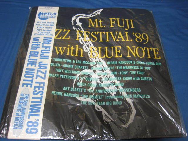 Mt Fuji Jazz Festival 89 Japan T-Shirts Bluenote Herbie Hancock Art Blakey Corea