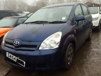 TOYOTA COROLLA VERSO 2.0 D4D BREAKING FOR SPARES TEL 07814971951
