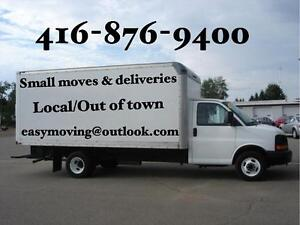 █ ♣ █ Affordable moving and furniture delivery 4!6-876-9400