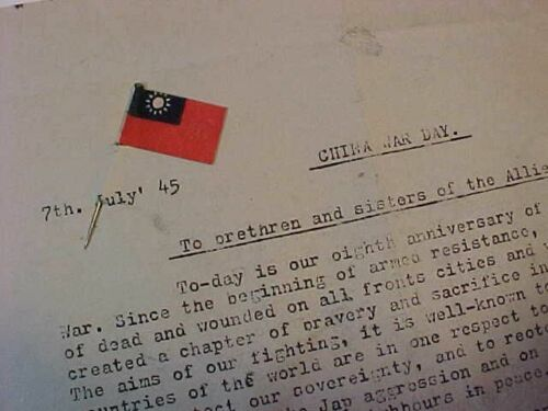 WWII JULY 7, 1945 CHINA WAR DAY HANDOUT / FLAG PIN CHINESE STUDENTS FOR WAR FUND