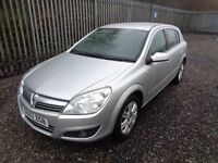 VAUXHALL ASTRA 1.6 DESIGN 2007 5 DOOR SILVER 93,000 MILES MOT TILL :21/01/18 EXCELLENT CONDITION