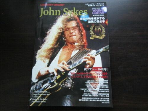 John Sykes Legendary Guitarist Japan Book Thin Lizzy Tang Whitesnake TAB Score