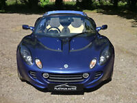 Lotus Elise 1.8 2dr - One Former Keeper - FLSH