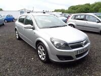 VAUXHALL ASTRA 2006 1.6 SXI 5 DOOR SILVER 93,000MILES SERVICE HISTORY MOT: 4/04/17 GOOD CONDITION