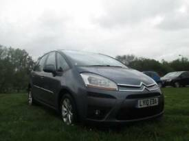 Citroen C4 Grand Picasso PICASSO 1.6 HDi VTR+ EGS 5dr Good / Bad Credit Car Finance (grey) 2010