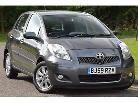 Toyota Yaris 1.33 T Spirit Multimode 5dr, Excellent Condition, Purchased from a Toyota Dealer