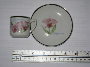 December Elegance Demitasse and Saucer