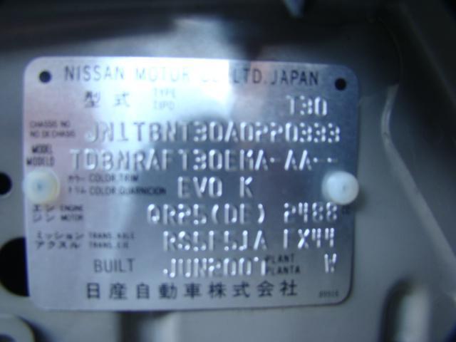 $_3 Nissan X Trail T Fuse Box on patrol y60, patrol y61, 350z 2nd, 350z ipdm,