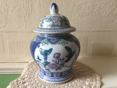 Vintage Chinese Famille Rose Ginger Jar Rose Ginger Jar