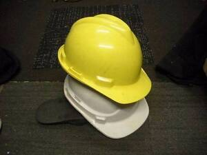 New White Hard Hat $9 Albion Brisbane North East Preview