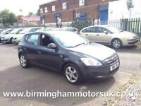 2007 (07 Reg) Kia Ceed 1.4 SR 5DR Hatchback GREY + LOW MILES