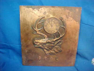 Early 20thc ELKS LODGE Heavy EMBOSSED COPPER Architectural DOOR -