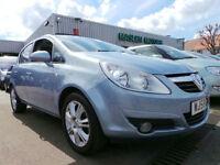 2008/58 Vauxhall Corsa 1.3CDTi 16v ( 90ps ) Design 5 Door *EX-DEMO + 1 PRIVATE*