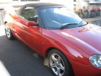 MG HARD TOP FOR MGF HEATED WINDOW (car sold) FITS ALL MODELS part x swap?