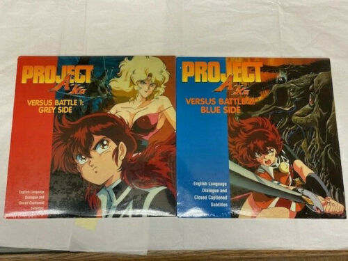 Project A-ko (2) Laserdisc Set English Version Image Ent. Grey Side Blue Side