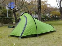 Tent - Coleman Avior X3 (used once)