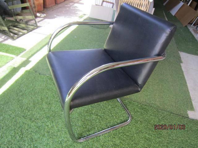 Cantilever Black & Chrome Chair - PU Balga | Armchairs ...