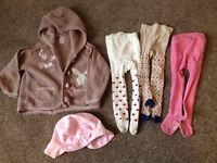 Small bundle 9-12 months (NEXT, Jojo Maman Bebe, Mothercare) (5 items)
