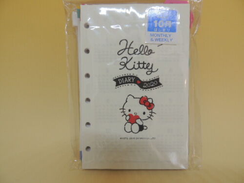 Hello Kitty 2020 Schedule Book Agenda Planner 6-rings refill new weekly