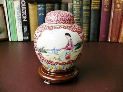 Антиквариат 1950's Chinese Porcelain Ginger Jar