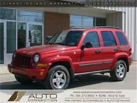 2007 Jeep Liberty Rocky Mountain Edition **LEATHER & MOONROOF**