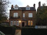 2 bedroom flat in Tooting Bec Gardens, London, SW16 (2 bed)