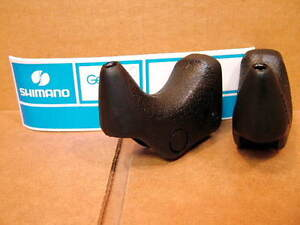 New-Old-Stock Shimano Brake Lever Hoods w/Extension Cut-outs (Non-Aero)...Black