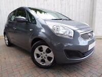 Kia Venga 1.4 CRDI EcoDynamics 2 ....Low Miles, Only £30 Road Tax....70MPG....Fabulous Reliability