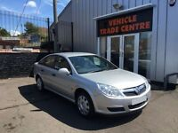 08 VAUXHALL VECTRA 1.8 5DR SILVER MANUAL PETROL SPECIAL OFFER