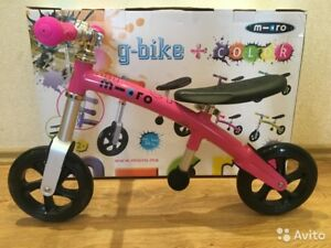 MICRO-G KIDS BIKE __ BALANCE BICYCLE __ BRAND NEW IN BOX!!!