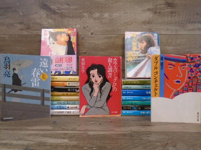 HUGE lot (110) Chinese Language Literature Books by