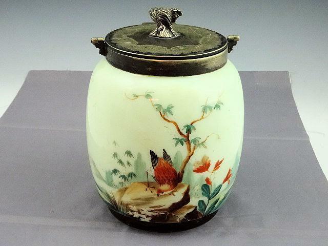 Antique Hand Painted Custard Glass Cracker Jar With Exotic Birds Bohemian??