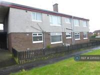 2 bedroom flat in Glenville Park, Newtownabbey , BT37 (2 bed)