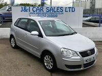 VOLKSWAGEN POLO 1.4 SE 5d 79 BHP LOW PRICED FAMILY 5DR HATCHBACK (silver) 2006