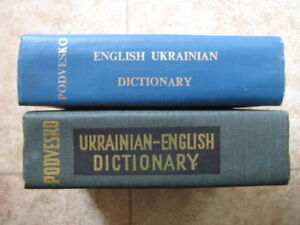 Ukrainian - English and English - Ukrainian Dictionaries