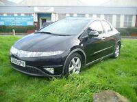 Honda Civic 1.8 i-VTEC ES 5dr (black) 2009