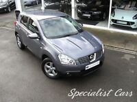 NISSAN QASHQAI 2.0 ACENTA 4WD 5d AUTO 140 BHP WATCH FULL HD VIDEO (grey) 2007