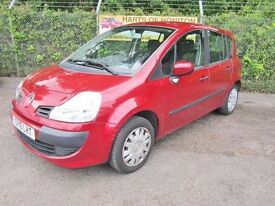 Renault Grand Modus 1.2 Expression 5dr (red) 2010